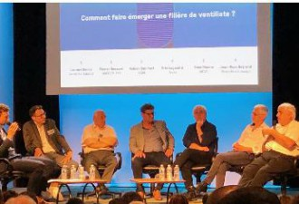Ventilation Day du 27 juin 2019